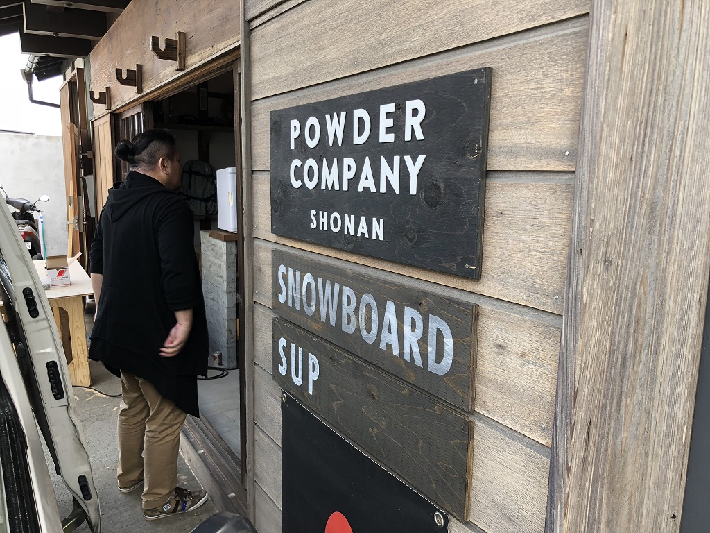 POWDER COMPANY SHONAN